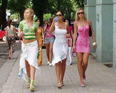 Girls in Malayer
